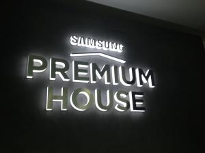 Samsung Premium House - la casa intelligente